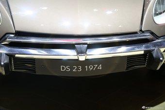 DS 23