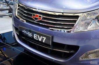 帝豪EV7