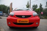 2011款比亚迪F0尚酷爱国版1.0L炫酷型
